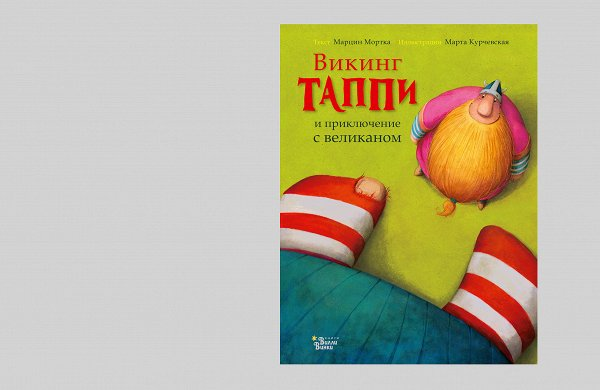 полезных книжек ко Дню защиты детей
