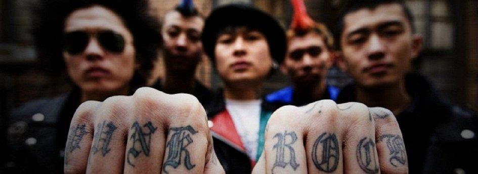 Кино: «Пекинские панки»