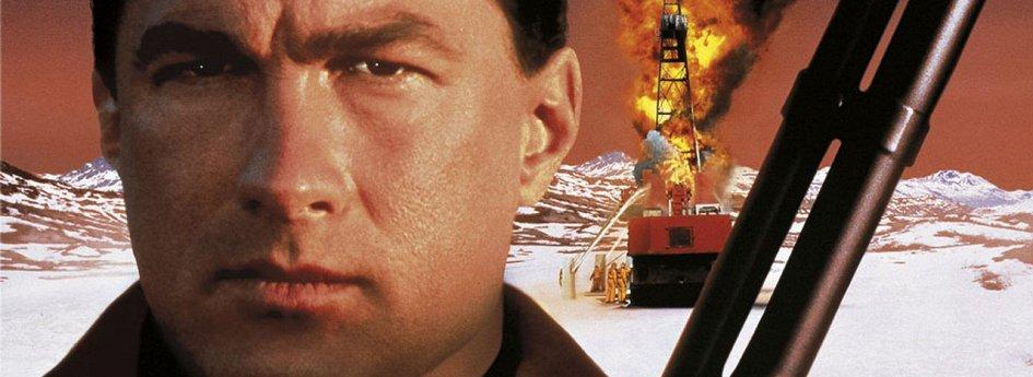 Кино: «Зона смертельной опасности»