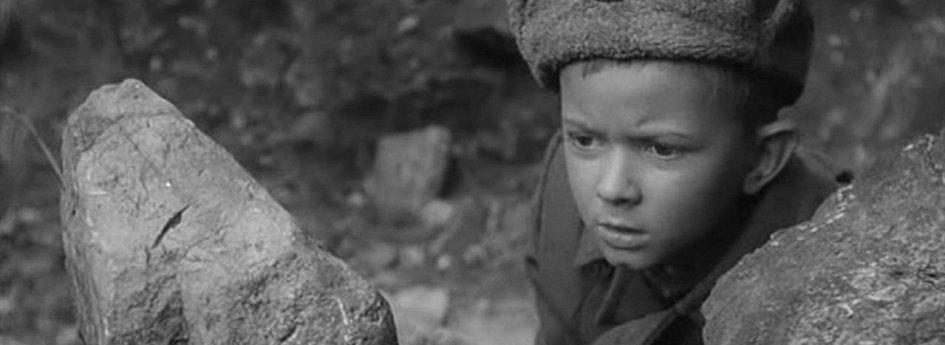 Кино: «Пращник»