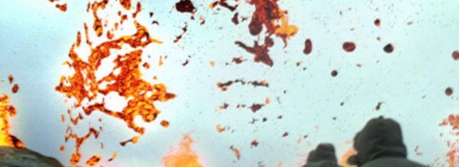 Кино: «Магма»