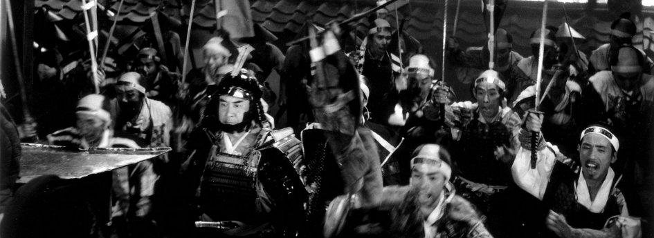 Кино: «Ниндзя»