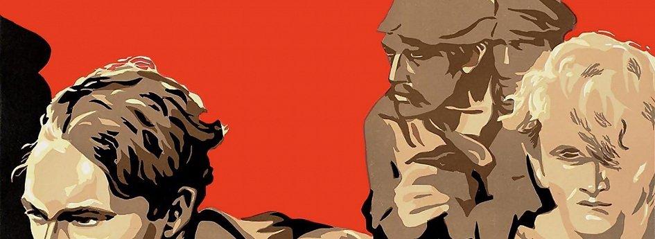 Кино: «Волжский бурлак»