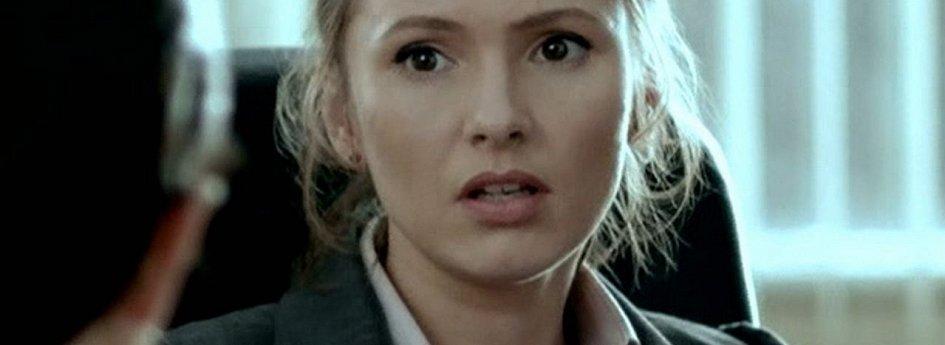 Кино: «Квартирантка»