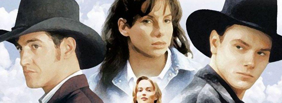 Кино: «То, что называют любовью»
