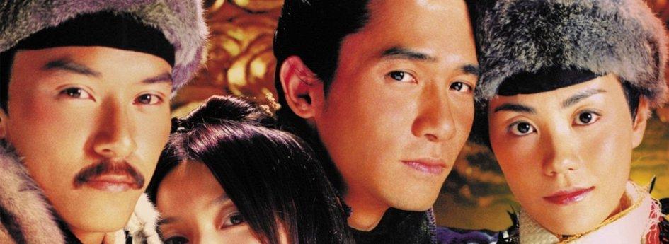 Кино: «Китайская одиссея»