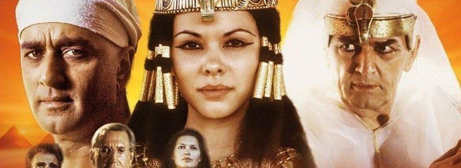 Кино: «Седьмой свиток фараона»