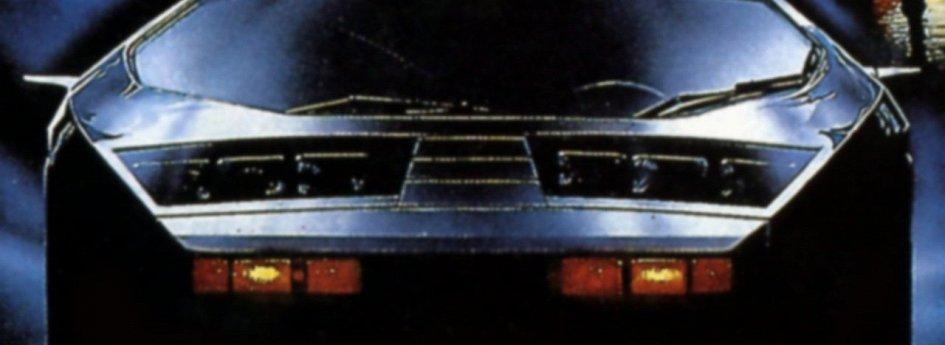 Кино: «Машины-убийцы»