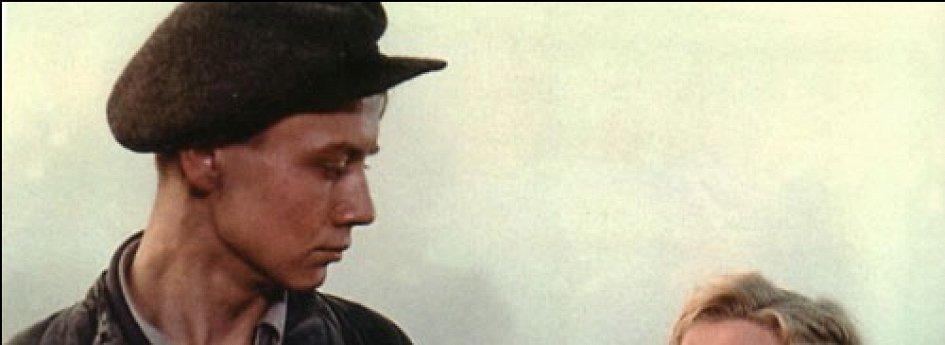 Кино: «Тугой узел»
