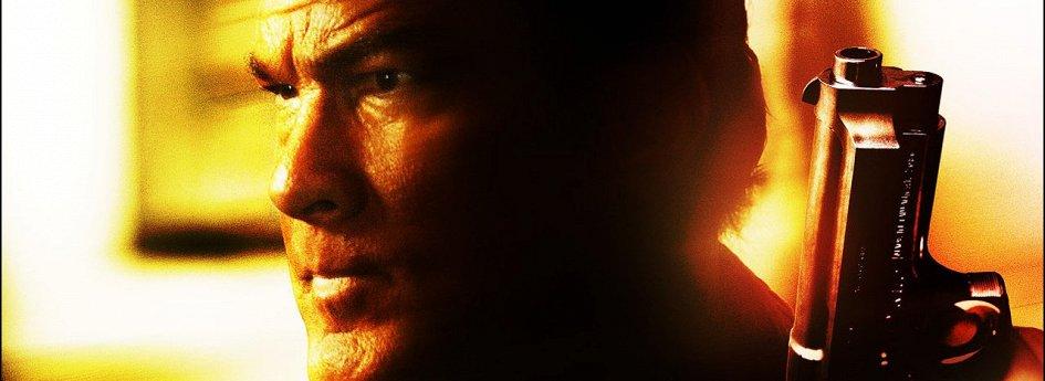 Кино: «Опасный человек»