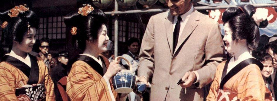 Кино: «Червонный козырь в Токио для агента 117»
