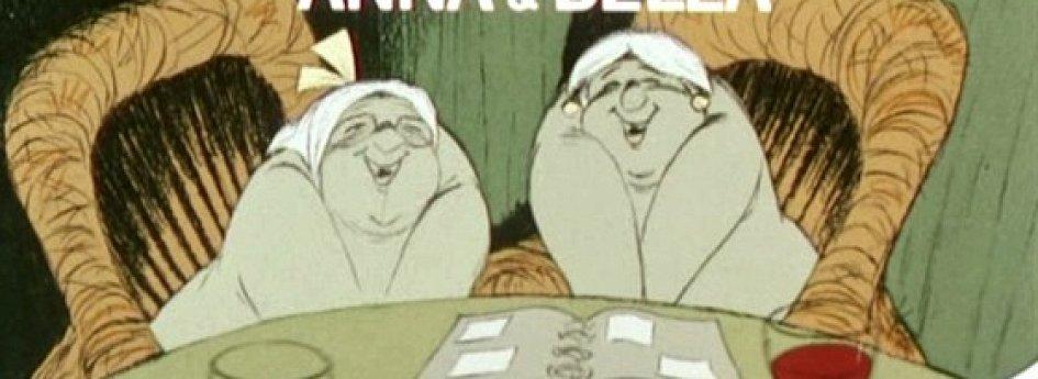 Кино: «Анна и Белла»