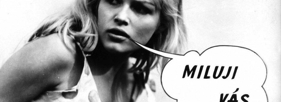 Кино: «Кто хочет убить Джесси?»