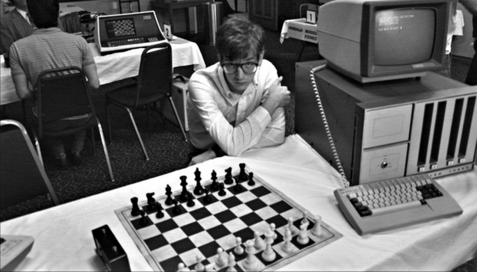 Кино: «Компьютерные шахматы»