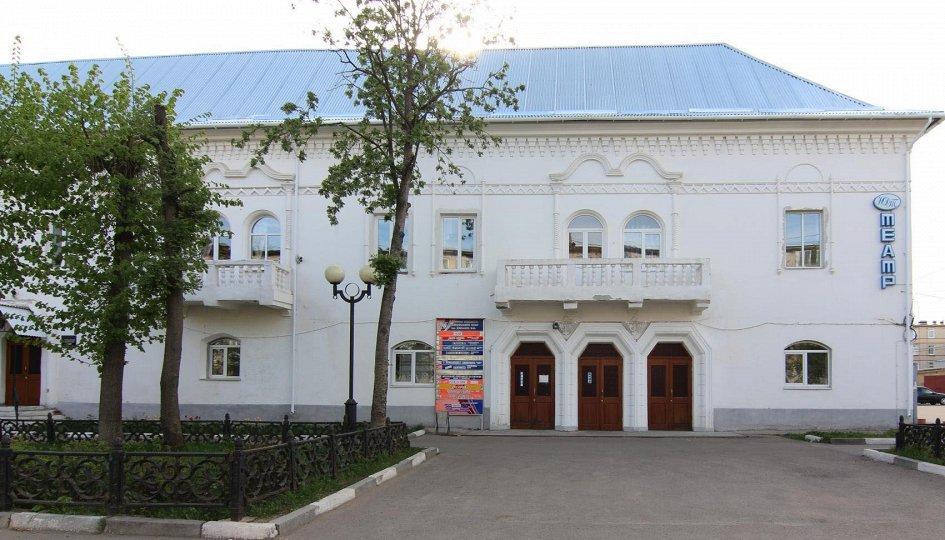 Театр: Маленькие трагедии, Новомосковск