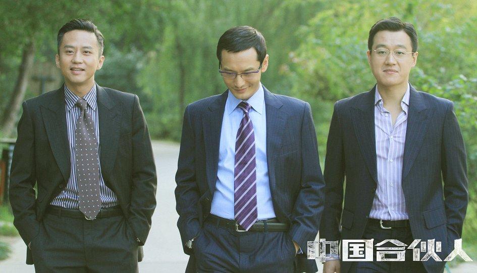 Кино: «Китайский партнер»