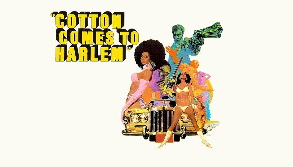 Кино: «Коттон прибывает в Гарлем»