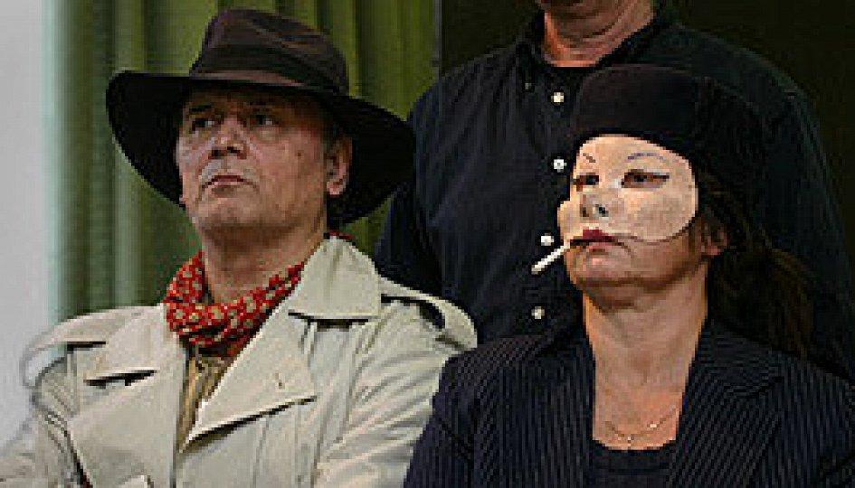 Театр: Добрый человек из Сычуани