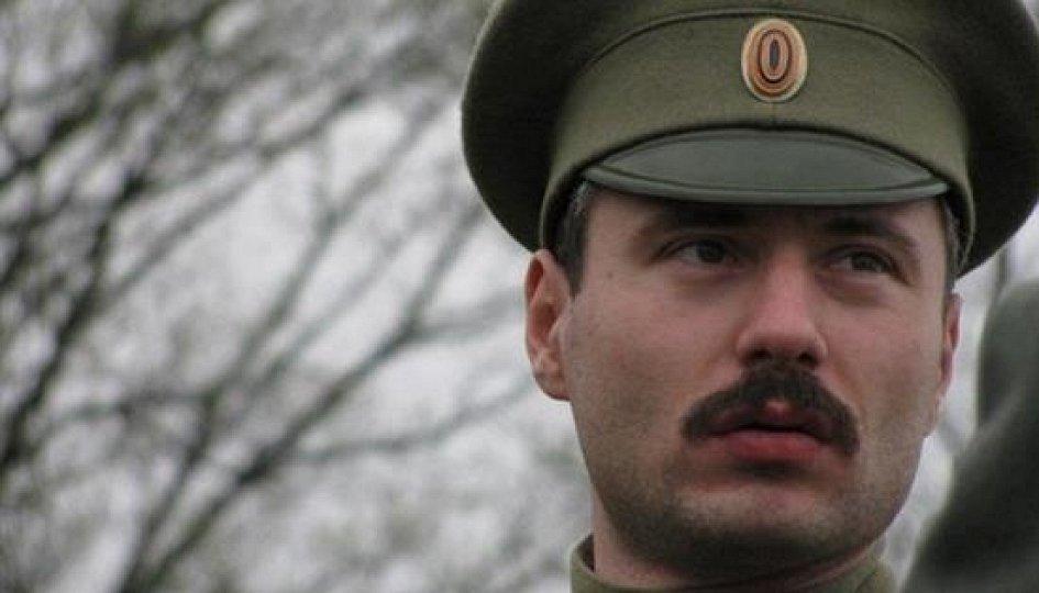 Иван Мурадханов
