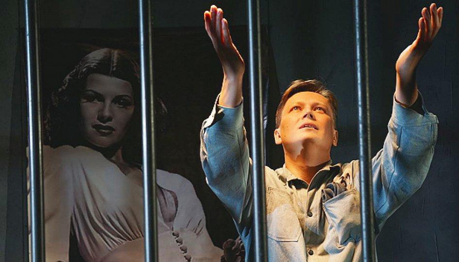 Театр: Побег из Шоушенка, Самара