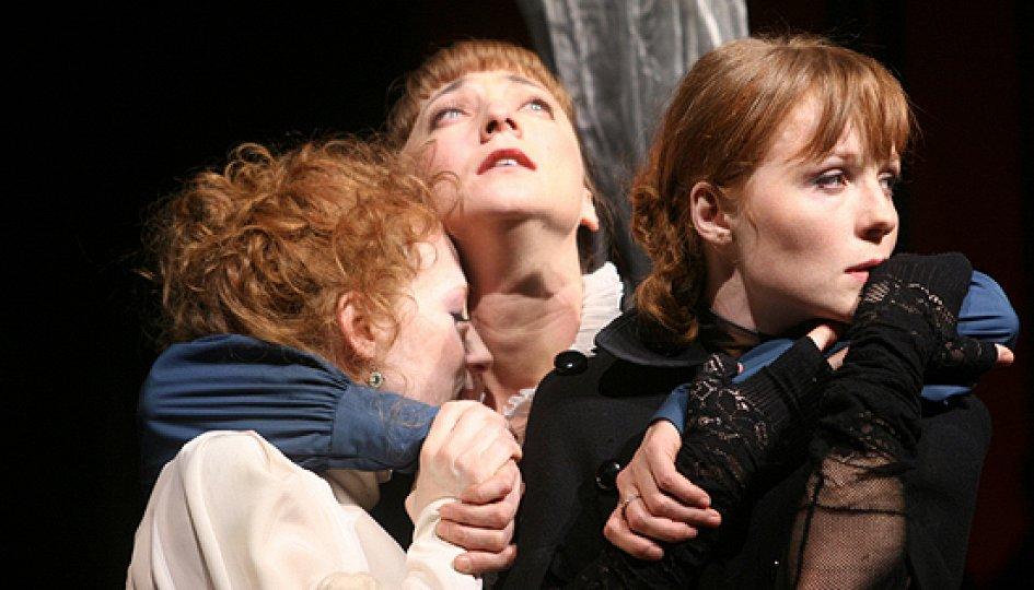 Театр: Три сестры