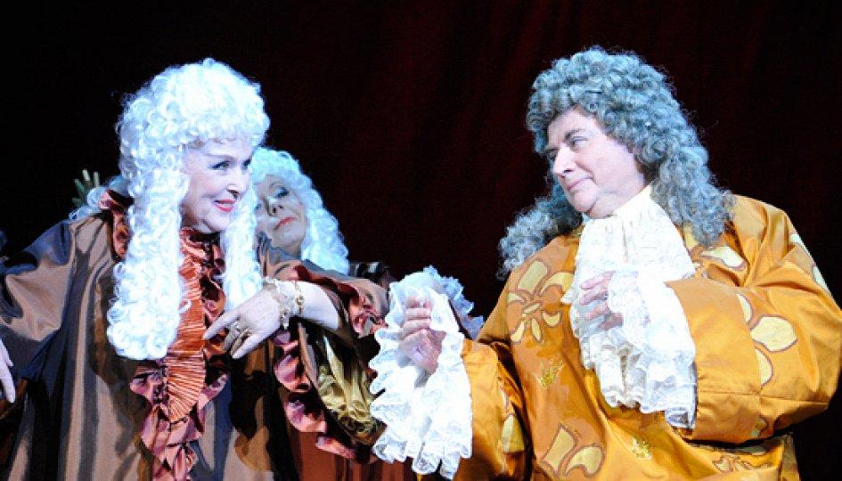 Театр: Мольер (Кабала святош)