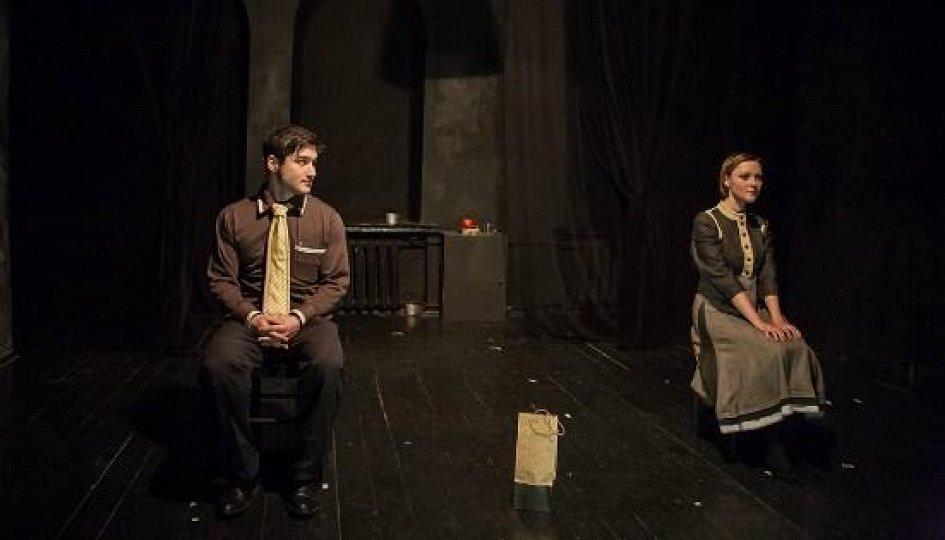 Театр: Вечiр з гарненькою та самотньою
