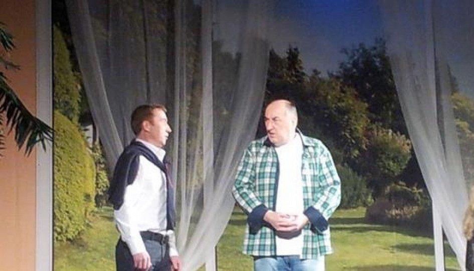 Театр: Невеста напрокат