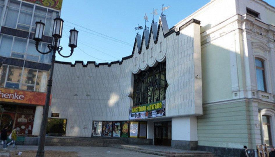 Театр: Божественная комедия