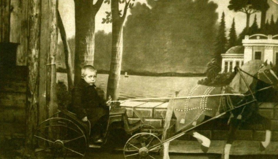Выставки: Детство в Стране Советов