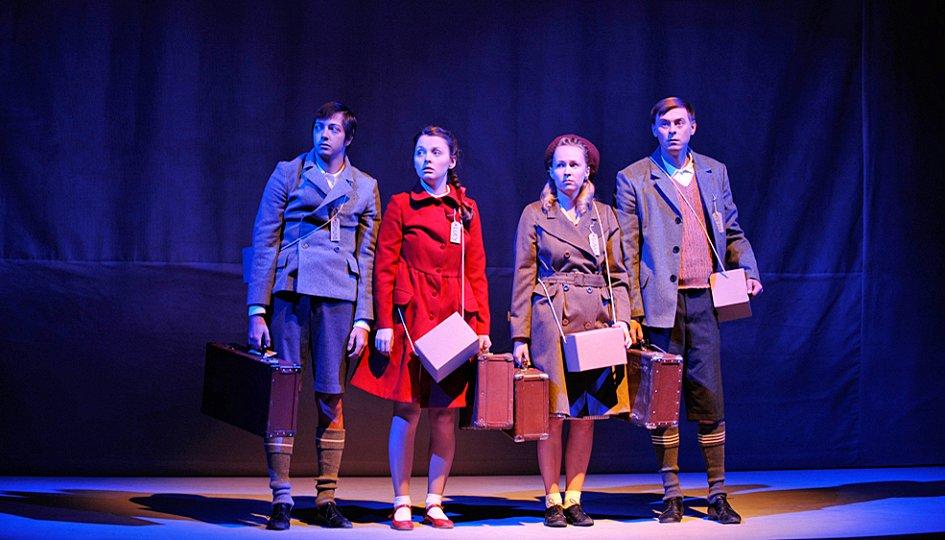 Театр: Лев, колдунья и платяной шкаф, Пермь