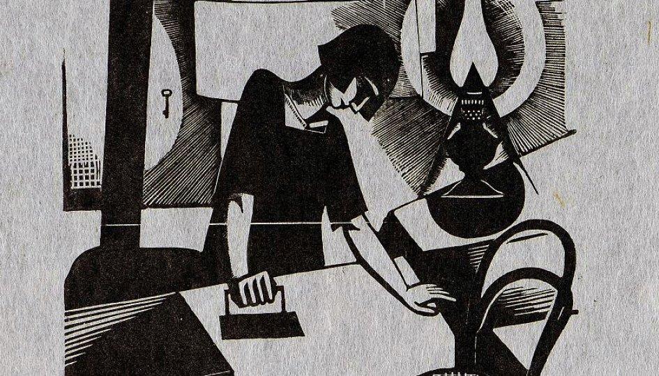 Выставки: Ксилография из коллекции Русского музея