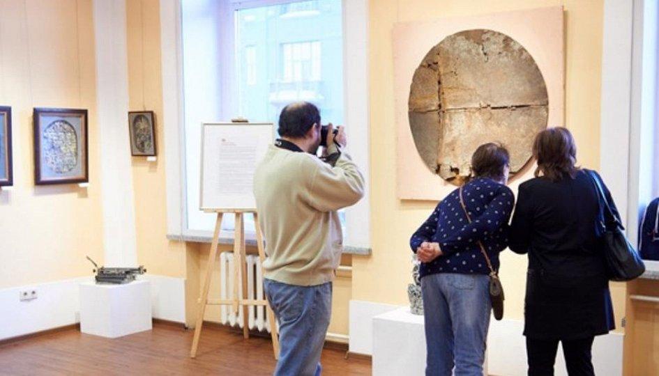 Выставки: Другое измерение-2019
