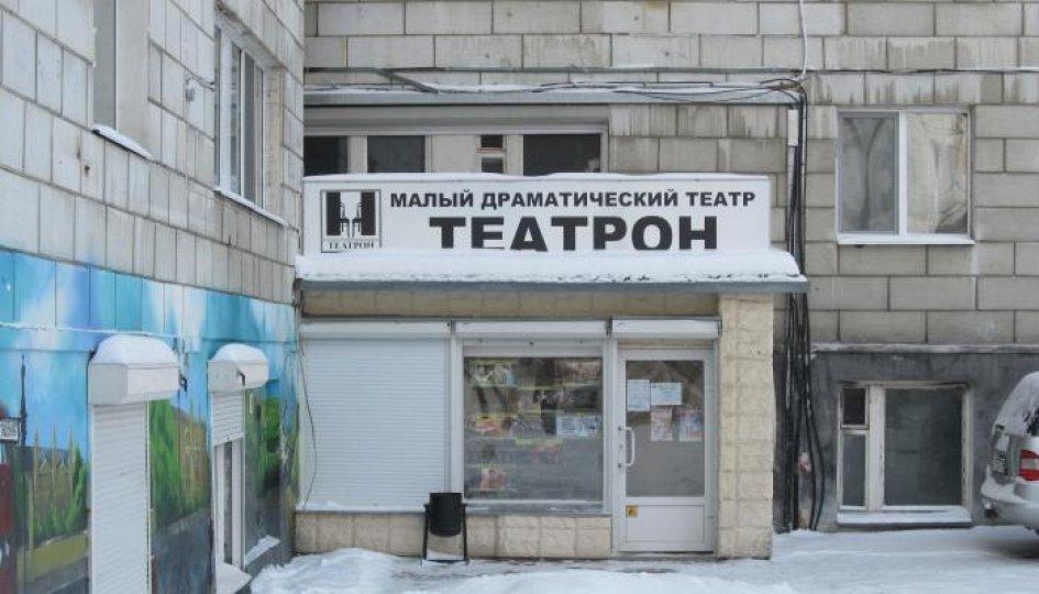 Театр: Весь Шекспир, Екатеринбург