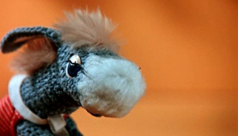 Кино: «Как ослик счастье искал»