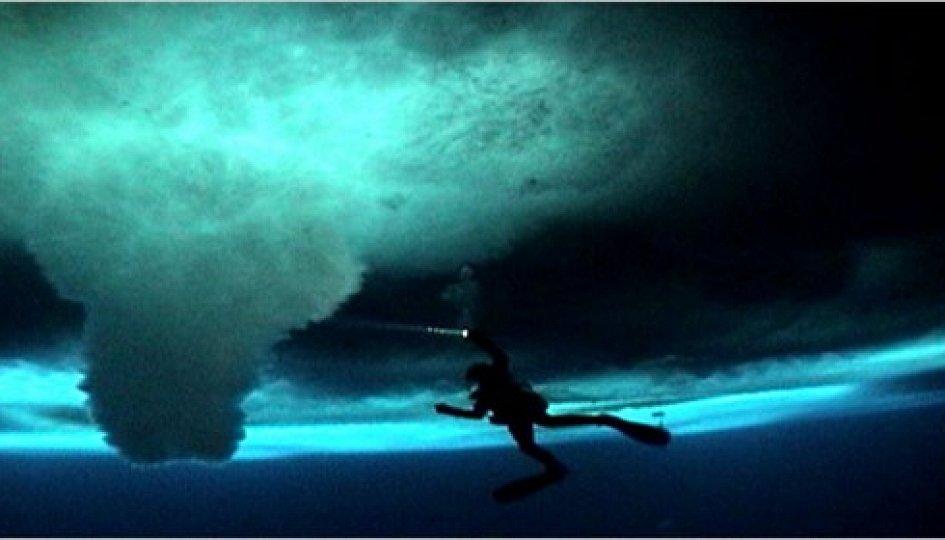 Кино: «Далекая синяя высь»