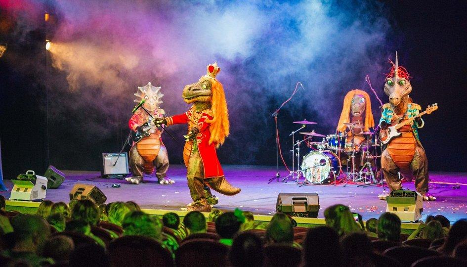 Концерты: Поющие динозавры