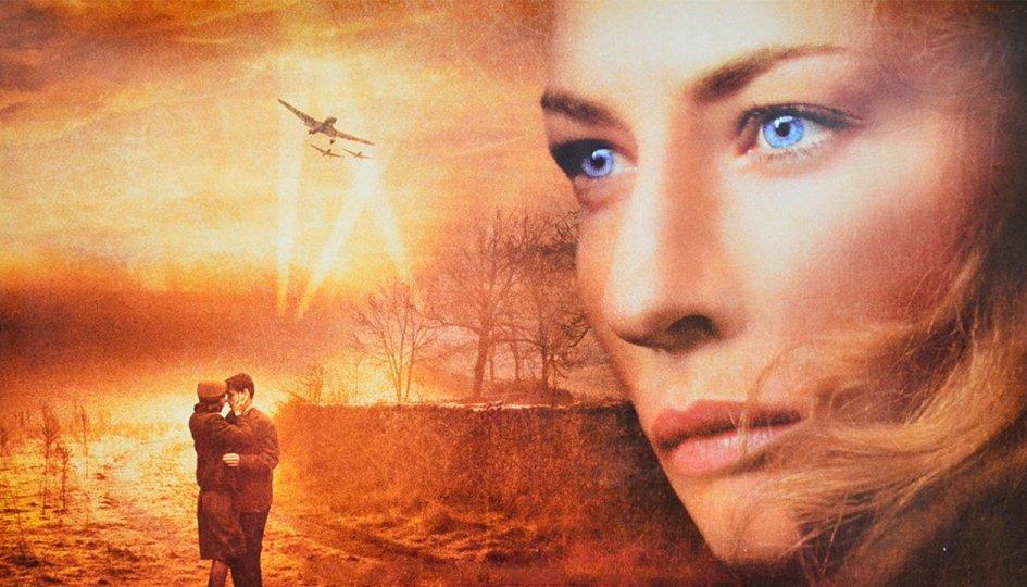 Кино: «Шарлотта Грей»