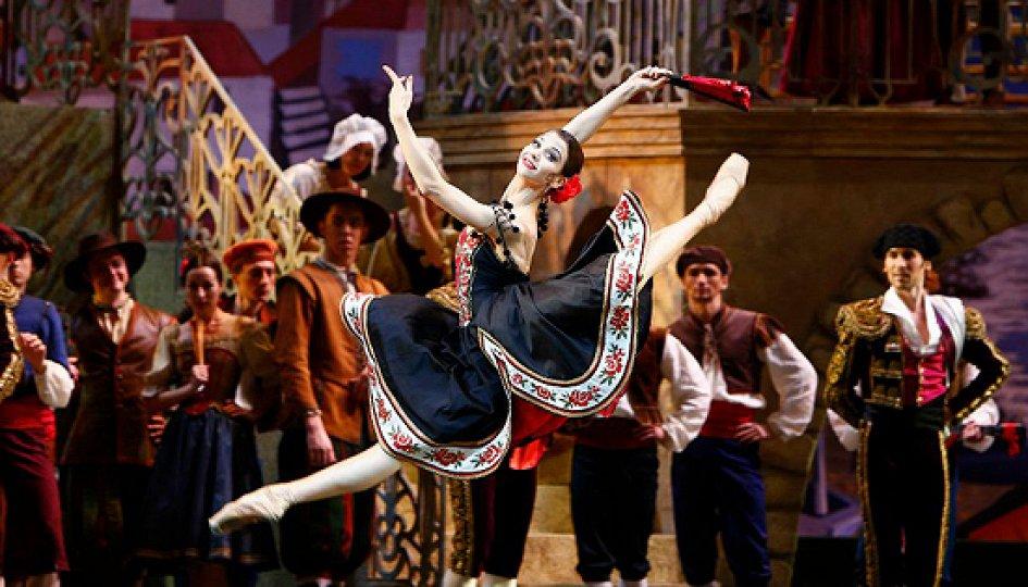 Театр: Дон Кихот, Москва
