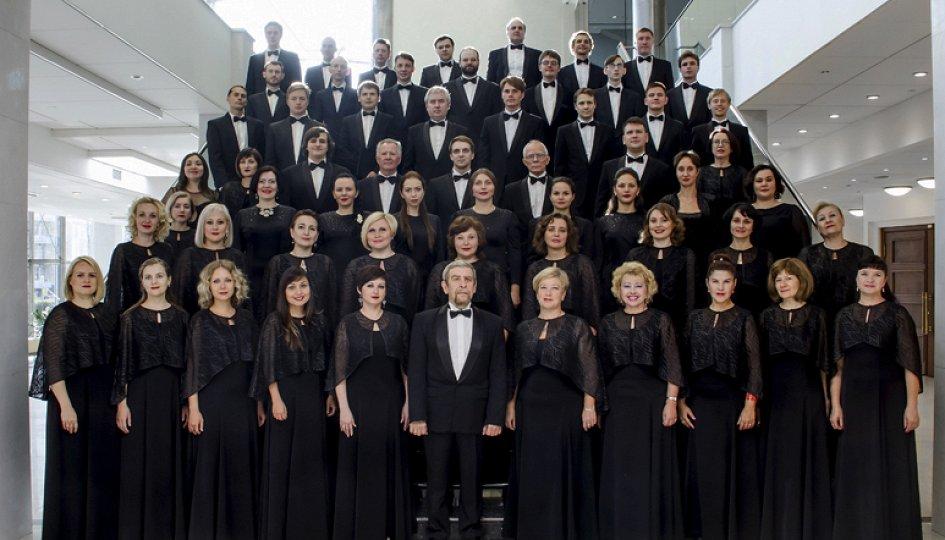 Концерты: «Европейский салат»: Хоровая капелла