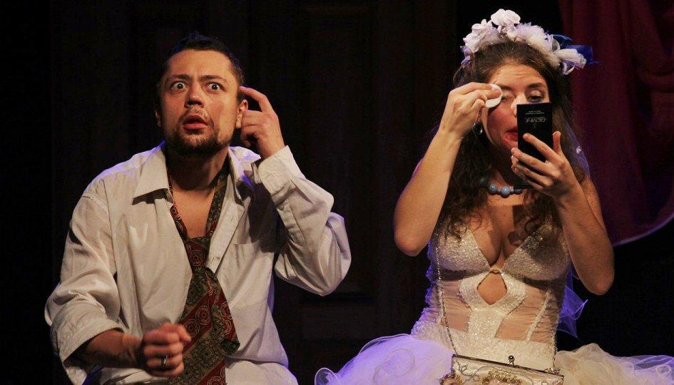 Театр: Скрипка, бубен и утюг, Екатеринбург