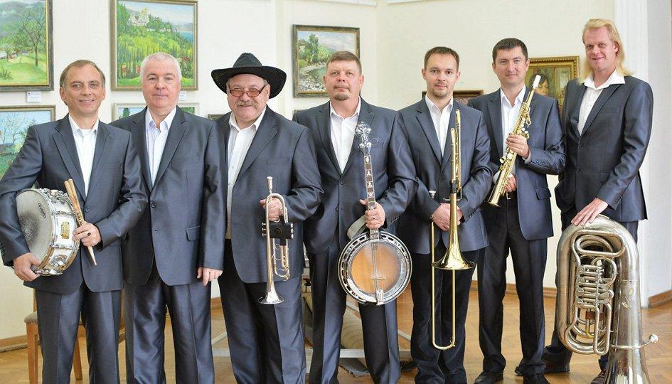Концерты: Джаз-оркестр «Сибирский диксиленд»