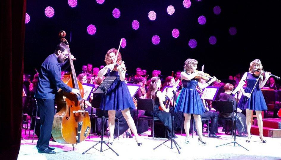 Концерты: «Hello, мюзикл»: «Пятерка из оркестра»