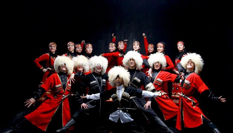Концерты: Королевский национальный балет Грузии