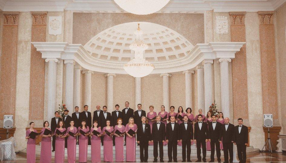 Концерты: «Русский духовный концерт»: Камерный хор