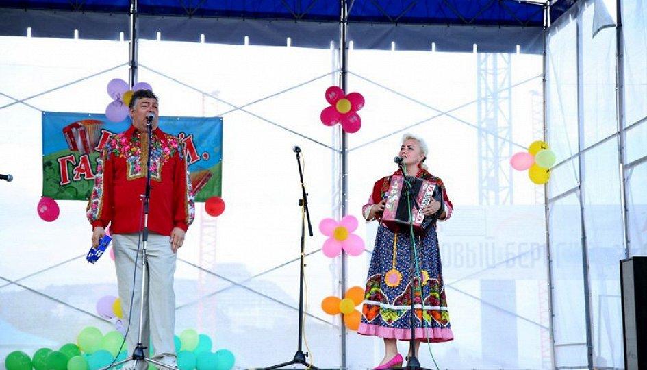 Концерты: IV Всероссийский фестиваль гармонистов