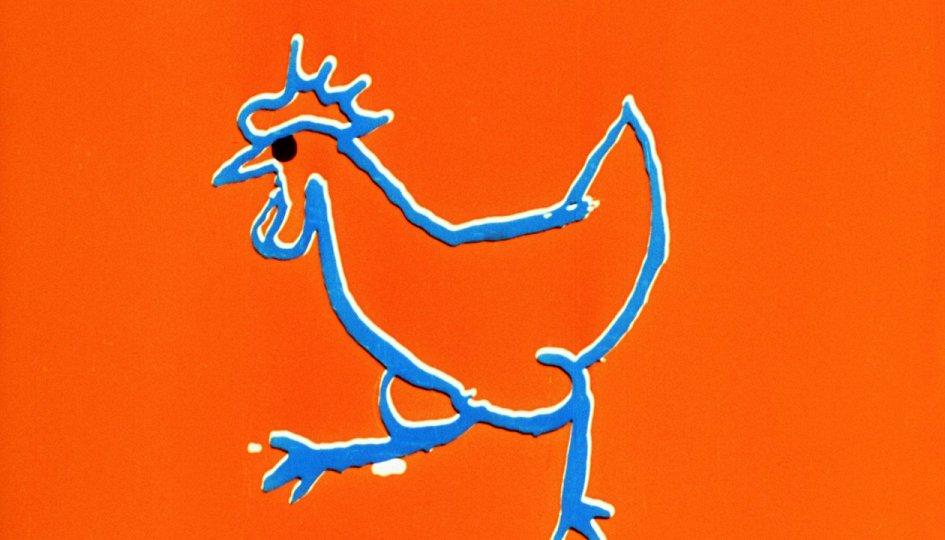 Кино: «Hen Hop»