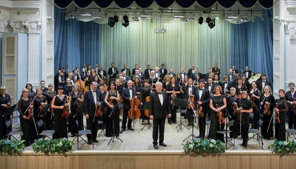 Концерты: «Открытие концертного сезона. Р. Вагнер»