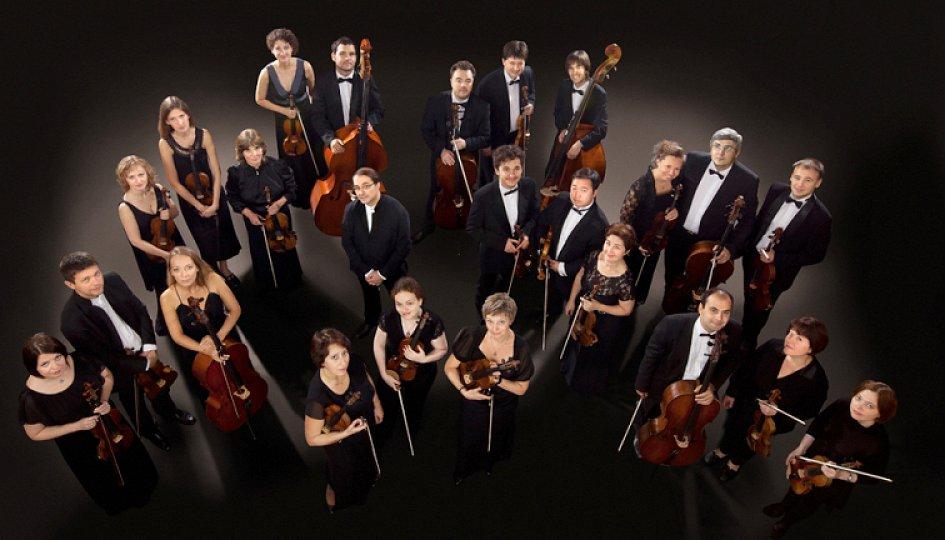 Концерты: Камерный оркестр Musica Viva. Дирижер Кристофер Чен