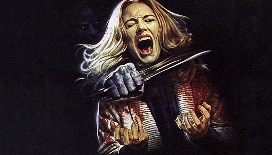 Кино: «Седьмые врата ада»
